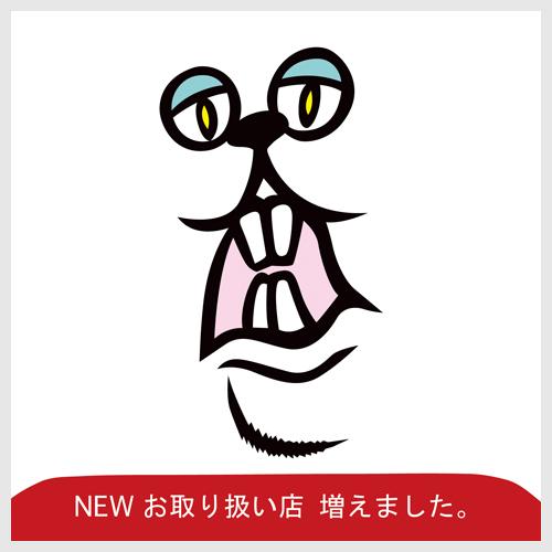 NewDealer02