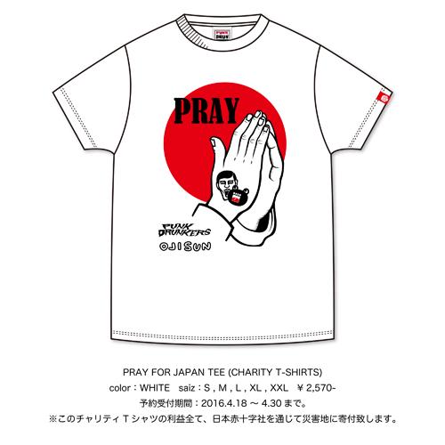 PRAYforJapan2016