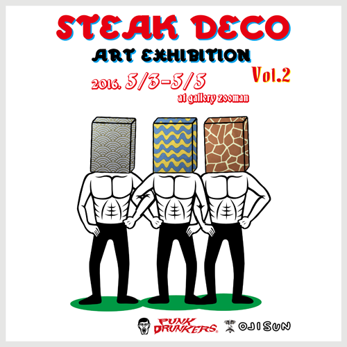 STEAK_DECO_02