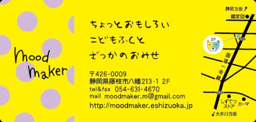 shop02-500x240
